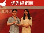 杰出营销奖:慧翼科技