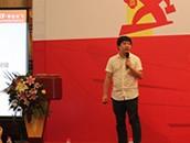 ZOL南宁站总经理穆宁宁先生演讲
