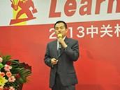 ZOL首席讲师吴颜男精彩分享