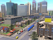 智慧城市建设需实现资源共享
