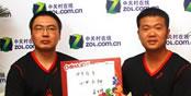 ChinaJoy2013:血手幽灵夏先锋独家专访