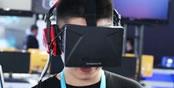 Intel携神秘虚幻现实头戴式显示器参展