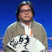 阿里娱乐战略委员会主席 <span>高晓松</span>