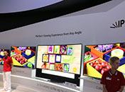 LG 105吋超宽屏电视