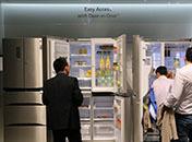 LG全新智能冰箱