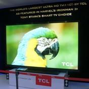 最霸气:110英寸电视