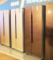 海信冰箱新品震撼发布