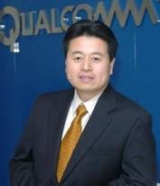沈劲先生<br> 美国高通公司全球副总裁