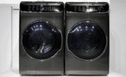 四合一洗衣系统