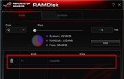 ROG RAMDisk内存虚拟盘