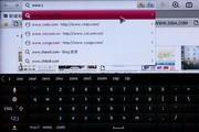 电视自带的全键盘输入