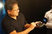 NV助力多屏幕互联世界