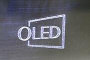 OLED技术