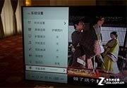 长虹CHiQ超高清电视发布10