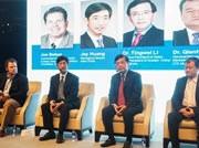 产业发展论坛会议