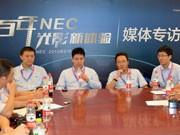 光影新体验专访NEC李敬