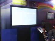 天禄光电4K裸眼3D电视