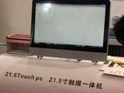中银科技小屏广告机