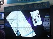 众视广推网络告示机
