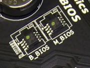 双实体BIOS
