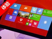 联想ThinkPad 8平板视频评测