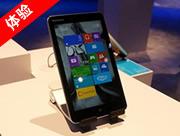 微软Windows系列平板体验