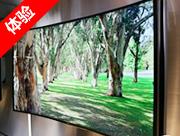 三星曲面OLED电视抢先体验