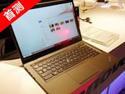 ThinkPad New X1 Carbon首测