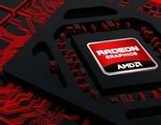 全新HD8000D独显核心