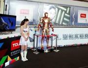 第132期:2013青岛CES揭秘