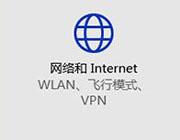 在哪设置网络位置