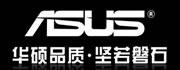 6月2日:华硕新品发布会