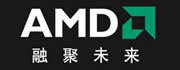 6月4日:AMD新品发布会
