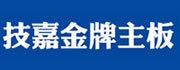 6月3日:技嘉新品发布会