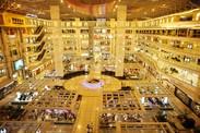 博览中心中庭