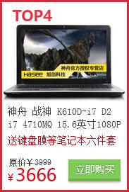 ���� ս�� K610D-i7 D2