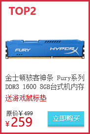 ��ʿ�� ��������FURY 8GB DDR3 1600