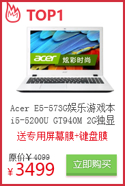Acer E5-573G-56AV