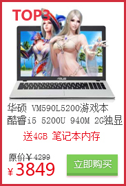 ��˶ VM590L5200