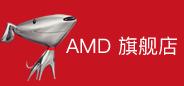 购买锐龙 AMD Ryzen 7 1700X