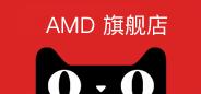购买锐龙 AMD Ryzen 7 1800X