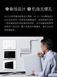 TCL TV+ H9700量子点电视特点展示