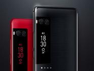 魅族Pro7硬件配置什么水平?