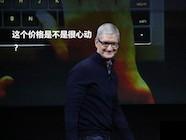 新一代MacBook Pro高售价让人望而却步