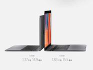 苹果发18488元全新15英寸MacBook Pro