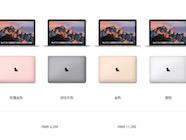 不是玩笑?苹果12英寸MacBook涨价600元