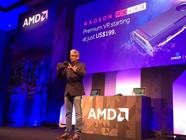 Computex 2017:Vega引发AN旗舰之战