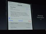 iOS 10新增语音邮件听写 内置骚扰电话识别