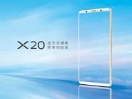 更亲民的全面屏!X20和X20Plus你选谁?