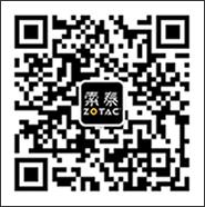 索泰官方微信